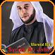 Murottal Quran Syekh ALi Jaber by Janah App
