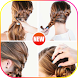 Girls Hairstyle Step by Step 2018 by CreatorErea