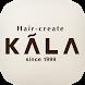 札幌市西区の美容室 Hair-create KALA by GMO Digitallab, Inc.