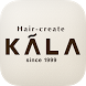 札幌市西区の美容室 Hair-create KALA