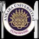 Ankara Üniversitesi Yemekhane by kayakoku