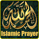 Islamic Prayer Daily