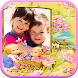 Cute Kids Photo Frame New by Picapps