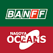 BANFF×OCEANS by People Software Corporation
