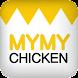 MYMY 치킨 경성대점 - 마이마이치킨 by BARO corp.
