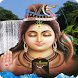 Lord Shiva God Wallpapers HD by AndhraApps