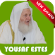 Yusuf Estes Lectures & Bayan's by Guided Keys