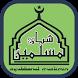 Sholawat Syubbanul Muslimin Offline 2017 by Krungu Mobile
