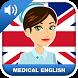 Anglais Médical - MosaLingua by MosaLingua Crea