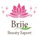 Brije Beauty Saport by アドマウント