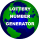 FOR ALL LOTTO GAMES by expressapps