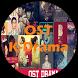 Soundtrack OST Korea Drama by FadlanDev
