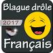 Les blagues les plus drôl 2017 by Nice Apps Store