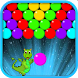 Shoot Bubble by Panda Bubble Shooter Game