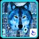 Iron King Wolf Keyboard Theme by Love Free Themes