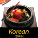 Korean Recipes by KTC CCP