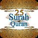 25 Surah of Quran Talawat & Tarjuma Urdu & English by Modern School