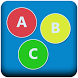 ABC Sequence by GS Mobile Solution