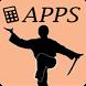 APPS : Pencak Silat by ITFORTEEN14
