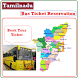 TNSTC Bus Ticket Reservation by 3s App Tech