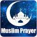 Muslim List Prayer by Team Innov