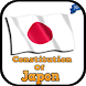 Constitution of Japan by radios worlds fm