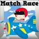Airplane Games For Kids Free by Play N Learn