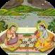 Ashta Chamma (Ludo) by Suneetha Marthala