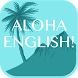 Aloha English - ESL study game by Big Island Learning