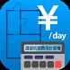 Rental initial cost calculator by DAITO KENSETSU FUDOSAN Co.,Ltd.