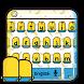 Cool Banana Yellow Keyboard by Remote design studio