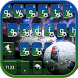 Love Football keyboard Theme by Fly Liability Themes