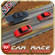 Car Racer: Highway Traffic by TikTikApps