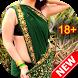 नई हिंदी सेक्सी कहानी : new hindi sexy kahani 2 by desi kahani in hindi