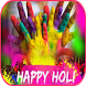 Happy Holi Images by simratapps