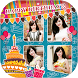 Birthday Collage Maker by Card and Dialer