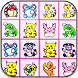 Picachu Classic by zunkr