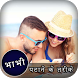 Bhabhi Patane Ke Tarike by Tharki Apps
