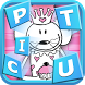 Babymouse - Pop the Pic Game by SecretBuilders Games