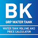 BK GRP Water Tank by Water Tank Master-Digital Marketing Department