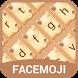Cute Kitty Emoji Keyboard Theme for Facebook by Free Keyboard Themes PRO