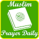 Muslim Prayer Daily by Team Innov