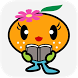 Aririn Game for kids by Riri