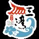三灣旅遊-果香茶醇樂活行 by Appie Inc.