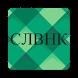 СЛВНК — тлумачний словник by Vladyslav Pohrebniakov