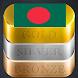 Daily Gold Price in Bangladesh