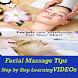 Facial Massage Steps and Tips by Mayurijan Master