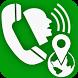 تماس پیشرفته و محل شماره تماس by asretosea