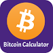 Bitcoin Live Rate Calculator by MSH life