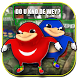 Uganda Knuckles Soundboard | DO U KNOW THE WAY by Grab A Dosh
